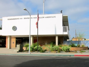 The native plant garden at the Alhambra Fire Department, installed with the support of TPF.